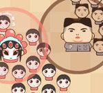 Leader War