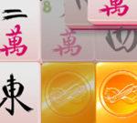 Gold Mahjong